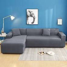 2 pcs Corner Sofa Cover Elastic Couch Cover for Sofa Sectional L Shaped Sofa Cov…