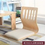 New H& U Folding Floor Chair, Japanese Padded Legless Floor Chair  Back Support Reading Watching Video-Gaming Meditation Chair-Wood Color online - Perfectfurniture