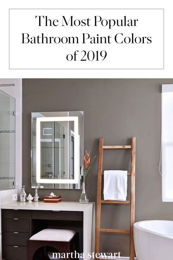 These Are the Most Popular Bathroom Paint Colors for 2019