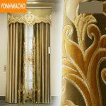 eBay #Sponsored luxury velvet embroidered thick gold cloth blackout curtain vala...